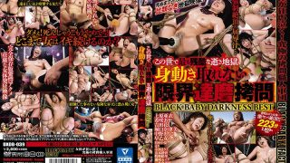 DXDB-039 Cruelest Hell In This World Helpless Tied Up Torture Black Baby Darkness Best Rough Sex