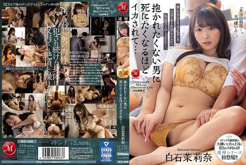 Und Rough-Sex-Bilder Hardcore- Ungeschützte Naked Amateur