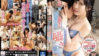 MIDE-842 A Sister Who Lives Next To A Thin Wall Secretly Whispers And Seduces Her Boyfriend Who Lives With Her So That She Doesn't Get Caught. Full JAV